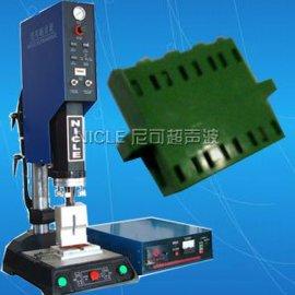 文件夹超声波焊接机设备