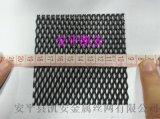 鈦板網廠家、鈦板拉伸網、過濾用菱形鈦網