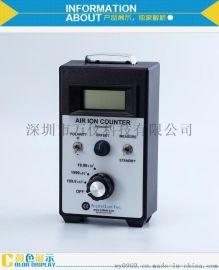 AIC-20M空气负离子测试仪,负离子浓度检测