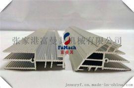 CNC加工各類氧化電子電器6000系列鋁型材