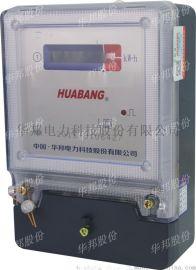 华邦有功电能表,电子式电度表,单相电表