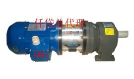 台湾仟岱双法兰离合刹车器CDN1S5A/CD-N-1.5配0.37KW电机一体化