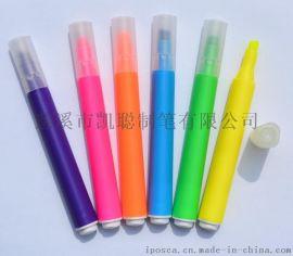 水性环保无毒荧光笔H-203