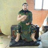 佛道家工艺厂专业定做彩绘树脂伏羲人祖爷神像