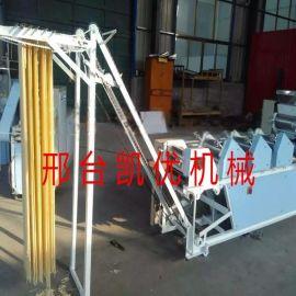 挂面机压面机面条机系列厂家直销河北凯优品牌鲜面条机