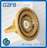 大功率免维护防爆LED照明灯220V/IP66