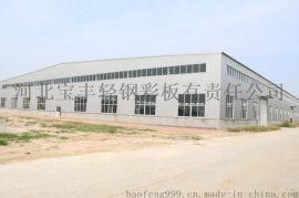 承包钢框架建筑 钢结构厂房工程加工 结构安全 快速装配