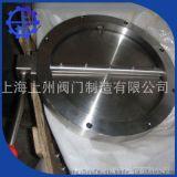 不锈钢蝶阀 上海专业生产供应厂家