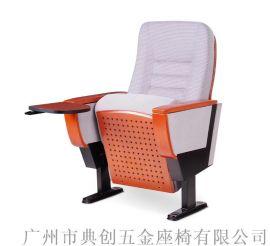 典创实木礼堂椅会议椅剧院椅阶梯排椅 DC-5012
