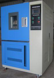 淮安高科GDW-100高低温试验箱
