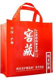 广州批发无纺布袋礼品袋购物袋