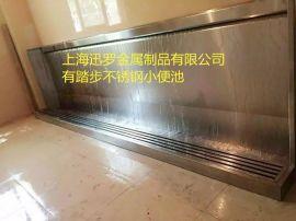 南京厂家直销有踏步不锈钢小便槽