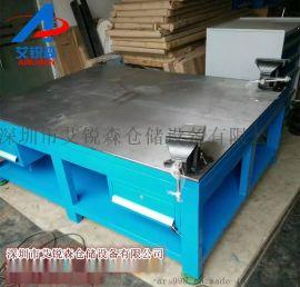 深圳艾锐森A3钢板桌面操作台工作台定做