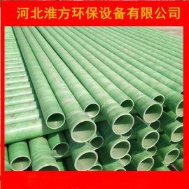 河北淮方批发玻璃钢电缆管道 电缆穿线管