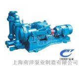 供应新型DBY电动隔膜泵