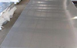 江西904L不锈钢平板
