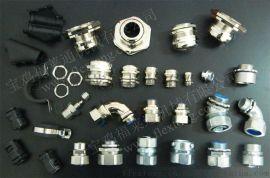 广东不锈钢软管接头45度不锈钢接头厂家生产 福莱通品牌值得信赖