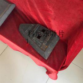 青岛科尼乐JS2000混凝土搅拌机叶片、衬板、搅拌臂配件