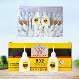 【新款】批发 502胶水 Y5DX-5K 低白化 502 强力胶 可定制生产