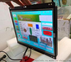 12寸工业串口触摸屏,开放式触摸屏显示器,单片机或PLC使用