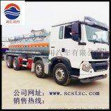 生产硫酸车磷酸车四氯化钛运输车罐式车