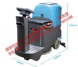 供应欧杰净EUR-JJS560X全自动洗地机 (驾驶式)洗地机手推式手推式全自动洗地机洗地机手推式电池电瓶式手推式洗地机工厂全自动洗地机手推式电瓶