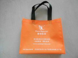 凤城无纺布袋平口袋覆膜袋钱包袋