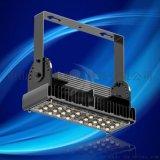 LED隧道灯30W模组型,一体散热