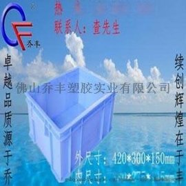 漳州塑料水果筐,三明塑料食品箱厂家