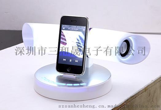 厂家供应创意礼品定制SHS1239新款新奇特竹节LED灯蓝牙音响苹果专享