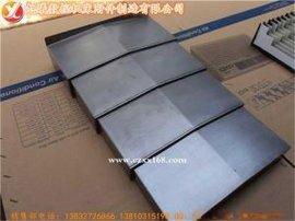 江苏供应维修数控机床耐磨伸缩式钢板防护罩/钢板护板2017新品