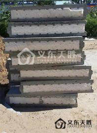 义东天胜YDW-1754新型复合保温墙板ASA复合墙板