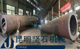 贵州坚石烘干机烘干机厂家首选