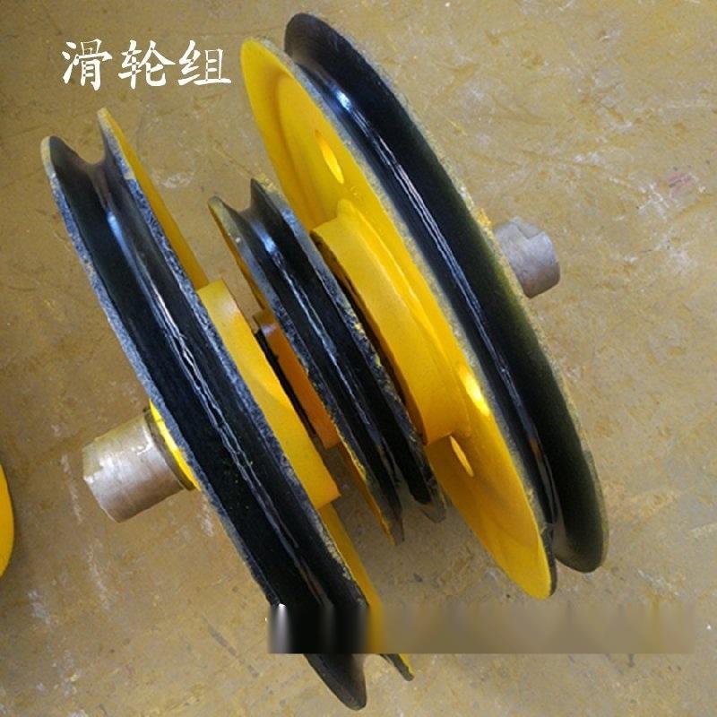 20t带加轮卷扬机导向轮 固定式地滑轮 铸钢 山东滑轮厂家
