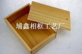 埔鑫订制木盒 木纹盒