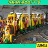儿童豪华轨道小火车     新型游乐设备生产厂家