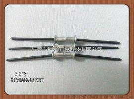 封闭型扁圆头抽芯铆钉|GB12615封闭圆头抽芯铆钉