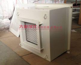 专业生产空调送风口 静压箱配 终生维修 厂家直销