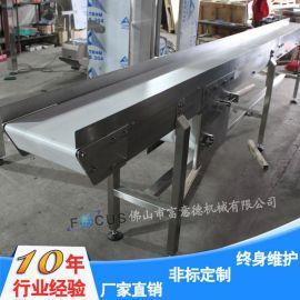 佛山富意德FM-3F3水平输送机、食品级PVC材质成品输送机,可定制