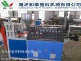 供应PP/PE/PA/ABS塑料造粒机,冷切造粒设备,青岛和泰深度验厂