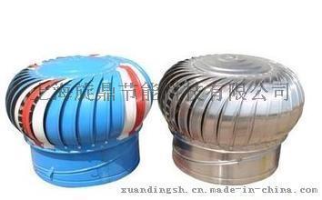 304材質不鏽鋼通風球500型無動力通風帽風機風球廠家
