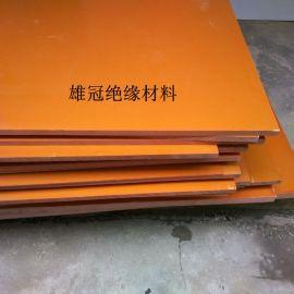电木板厂家 批发绝缘材料
