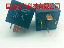汽车继电器 12V 24V 4脚80A黑色外壳 防水断电继