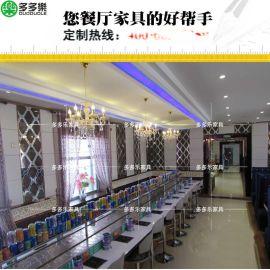 深圳厂家定做 回转火锅桌 回转设备 多多乐家具