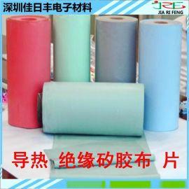導熱矽膠布 散热矽胶布導熱絕緣矽胶布高导热 矽胶布