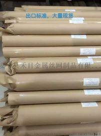 禾目316L不锈钢丝网,60目316L不锈钢网,316L不锈钢过滤网,60目316L不锈钢筛网
