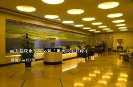 南京酒店大厅墙体壁画BH02 江苏手绘墙壁画