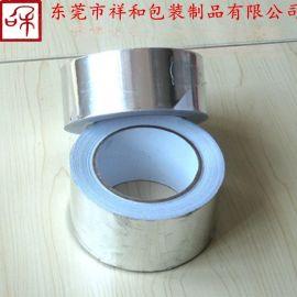 ST-7110金属箔导电胶带500mm*20m