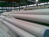 304不锈钢管022-26612752