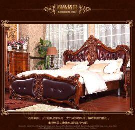 欧美实木卧室公主婚床, 头层牛皮软包床头双人床